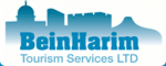 Bein Harim Tours Coupon and Promo codes