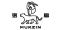 Mukzin Coupon and Promo codes